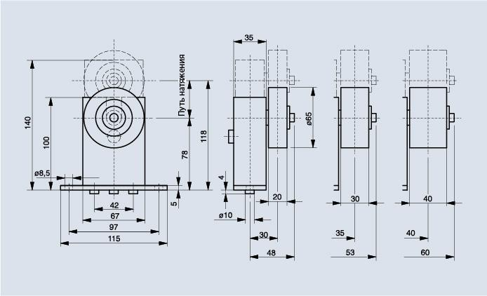 Схема Spann-Box® ТИП SR-L