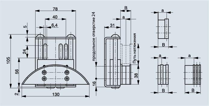 Схема натяжителя цепи Spann-Boy TS с изогнутым профилем